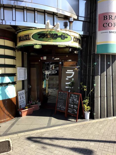 喫茶店入り口の写真