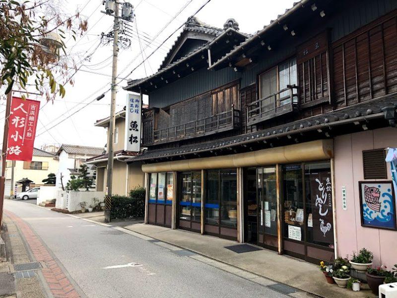 魚松の建物の写真