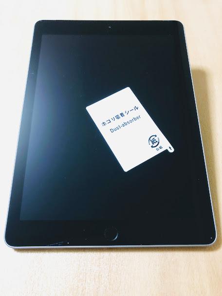 iPadの上に乗っている吸着シールの写真