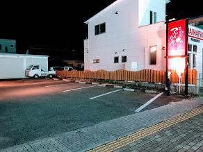 ふくもとや第2駐車場の写真