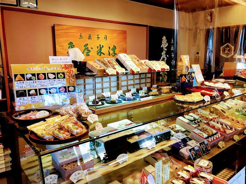 亀屋米津店内の写真