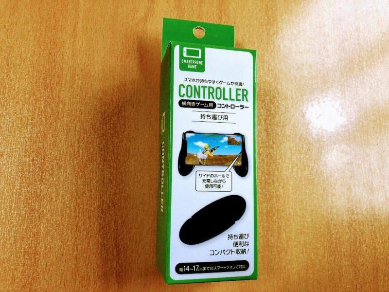 キャンドゥのゲームコントローラーパッケージの写真